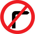 UK Traffic Sign Diagram Number 612 - No Right Turn