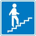 UK Traffic Sign Diagram Number 814.3 - Pedestrian Steps Up